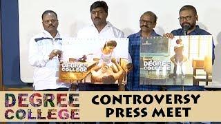 Degree College Controversy Press Meet | Bhavani HD Movies