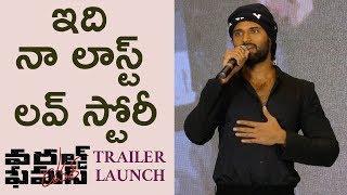 Vijay Devarakonda Speech At World Famous Lover Trailer Launch | Rashi Khanna | Catherine Tresa