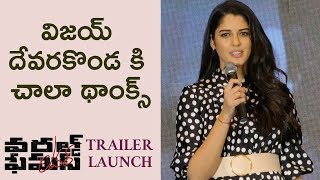 Izabelle Leite  Speech At World Famous Lover Trailer Launch | Vijay Devarakonda | Rashi Khanna