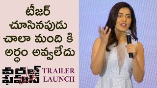 Raashi Khanna Speech At World Famous Lover Trailer Launch | Vijay Devarakonda | Catherine Tresa