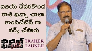 KS Rama Rao Speech At World Famous Lover Trailer Launch | Vijay Devarakonda | Rashi Khanna