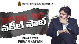 Vakil Sahab | Pawan Kalyan 26th Movie Update | #PSPK26 | Top Telugu TV