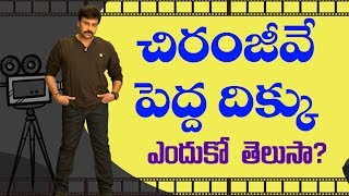 Chiranjeevi Makes New Sensations in Telugu States | Pawan Kalyan | Jagan Mohan Reddy | Top Telugu TV
