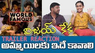 World Famous Lover Trailer Reaction | Vijay Devarakonda | Rashi Khanna | Aishwarya Rajesh