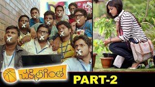 Chakkiligintha Full Movie Part 2 | Latest Telugu Movies | Sumanth Ashwin | Chandini Sreedharan