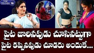 Tollywood Actress Karate Kalyani About Her Baabi Character | BS Talk Show | Top Telugu TV Interviews