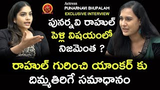 Punarnavi Bhupalam Latest Special Interview || Anchor Ramya || BhavaniHD Movies