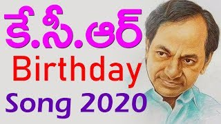 KCR Birthday Song 2020 | Telangana CM K Chandrasekhar Rao 66th  Birthday Songs | TRS Party Songs
