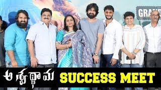 Aswathama Movie Success Meet | Naga Shourya | Mehreen