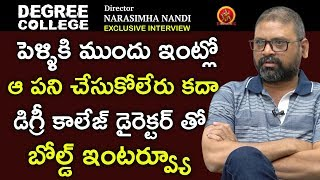 Degree College Movie Director Narasimha Nandi Exclusive Interview ||Anchor Ramya || BhavaniHD Movies
