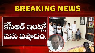 KCR Brother-in-Law Passes Away | Telangana News | Breaking News | Top Telugu TV