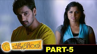 Chakkiligintha Full Movie Part 5 | Latest Telugu Movies | Sumanth Ashwin | Chandini Sreedharan