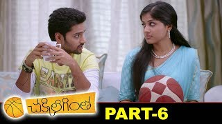 Chakkiligintha Full Movie Part 6 | Latest Telugu Movies | Sumanth Ashwin | Chandini Sreedharan