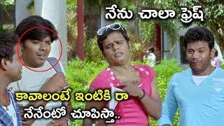 ఇంటికి రా నేనేంటో చూపిస్తా.. | 2020 Telugu Movie Scenes | Teeyani Kalavo Movie