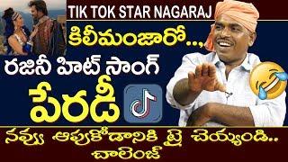 Tik Tok Star Nagaraj Funny Peradi Songs | Tik Tok Latest Videos | Uppal Balu Tik Tok | Rajinikanth