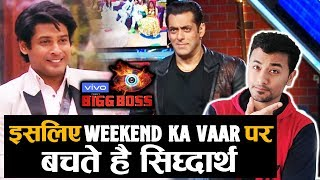 BiggBoss13 | Salman Khan Opens Up About Allegations Of Being Biased Towards Sidharth Shukla | BB 13