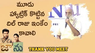K Raghavender Rao Speech | Jaanu Movie Thank You Meet | Samantha | Sharwanand | Prem Kumar