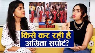Bigg Boss 13 | Amrita Khanvilkar Reveals Her Favorite Contestant | Sidharth, Asim, Rashmi, Shehnaz