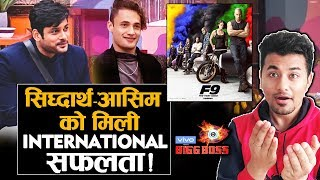 Bigg Boss 13 | Asim Riaz And Sidharth Takes Bigg Boss International | Fast and Furious | BB 13 Video