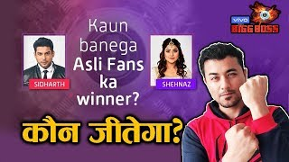 Bigg Boss 13 | Sidharth Shukla Vs Shehnaz FINAL FIGHT Before Grand Finale | ASLI FANS Battle | BB 13
