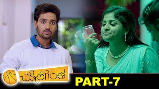 Chakkiligintha Full Movie Part 7 | Latest Telugu Movies | Sumanth Ashwin | Chandini Sreedharan
