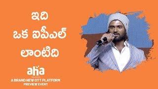 Vijay Devarakonda Speech | Aha OTT Platform Preview | Allu Aravind | Jupallu Rameshwar Rao