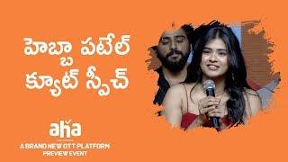Hebah Patel Speech | Aha OTT Platform Preview | Allu Aravind | Jupallu Rameshwar Rao