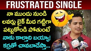 Frustrated Single Funny Comments on Couples | Valentines Day 2020 | Feb 14th | Top Telugu TV