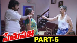Sethupathi Full Movie Part 5 | Latest Telugu Movies | Vijay Sethupathi | Sunaina | Vanmam