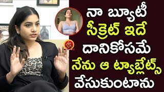 Punarnavi About Her Beauty Secret | Punarnavi Bhupalam Latest Interview