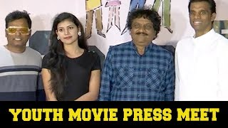 Youth Movie Press Meet | Bhavani HD Movies