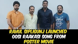 Rahul Sipligunj Launched Oosi Raakasi Song From Poster Movie | Bhavani HD Movies