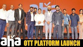 Aha OTT Platform Preview | Allu Aravind | Jupallu Rameshwar Rao