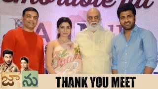 Jaanu Movie Thank You Meet | Samantha | Sharwanand | Prem Kumar