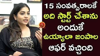 Punarnavi About Her Entry Into Film Industry | Punarnavi Bhupalam Latest Interview