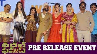 World Famous Lover Pre Release Event | Vijay Devarakonda | Raashi Khanna | Aishwarya Rajesh