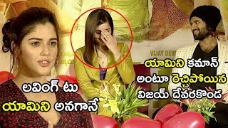 Izabelle Making Fun With Vijay Devarakonda And Raashi Khanna | World Famous Lover Special Interview