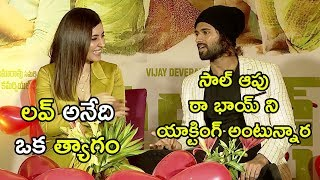 Raashi Khanna Hilarious Fun With Vijay Devarakonda | World Famous Lover Special Interview
