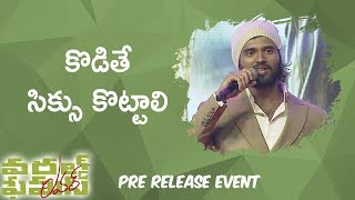 Vijay Devarakonda Speech | World Famous Lover Pre Release Event | Bhavani HD Movies