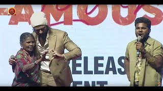 My Village Show Team Skit At World Famous Lover Pre Release Event | Bhavani HD Movies