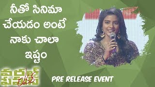 Aishwarya Rajesh Speech | World Famous Lover Pre Release Event | Bhavani HD Movies