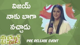Izabelle Speech | World Famous Lover Pre Release Event | Bhavani HD Movies