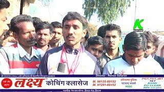वाह l हौसला हो तो ऐसा  l अपनी विकलांगता को चुनौती दे गोल्ड जीतकर लौटा बालासर का बेटा l k haryana l