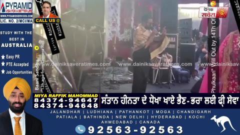 Dilpreet Dhillon Ft. Baani Sandhu l Phulkari l Latest Punjabi Song 2020 l Dainik Savera