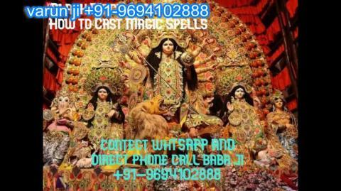 +91 96941 02888 Kamdev Vashikaran Mantra Speciist in  Austria,Canada New Zealand uk nepal aganistan