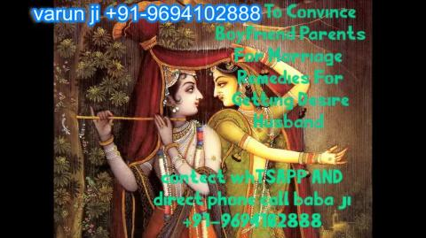 +91 96941 02888 black magic Mantra To Control Girlfriend in  Austria,Canada New Zealand uk France Singapore