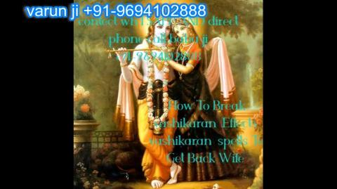 +91 96941 02888 black magic Husband Wife Disputes in  Austria,Canada New Zealand uk nepal aganistan