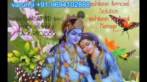 +91 96941 02888 black magic Get Your Love Back in  Austria,Canada New Zealand uk nepal aganistan