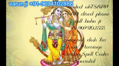 +91 96941 02888 black magic Career Problem in  Austria,Canada New Zealand uk nepal aganistan
