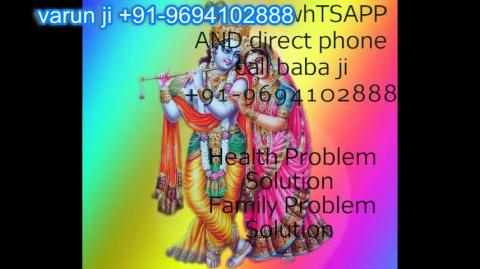 +91 96941 02888 Wife Vashikaran Mantra in  Austria,Canada New Zealand uk nepal aganistan